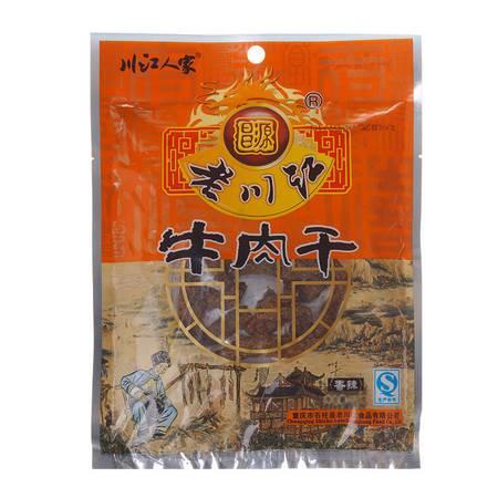 石柱特产 老川江香辣牛肉干 80g
