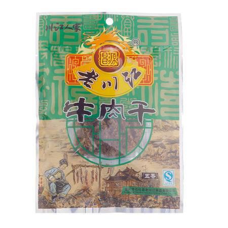 石柱特产  老川江五香牛肉干 52g