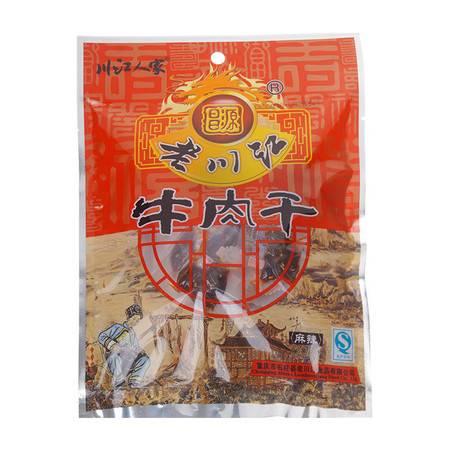 石柱特产 老川江麻辣牛肉干 80g
