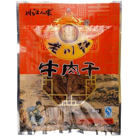 石柱特产 老川江香辣牛肉干 155g