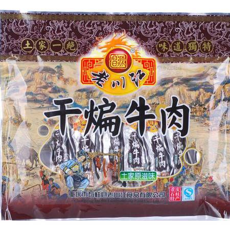 石柱特产  老川江干煸牛肉干 380g