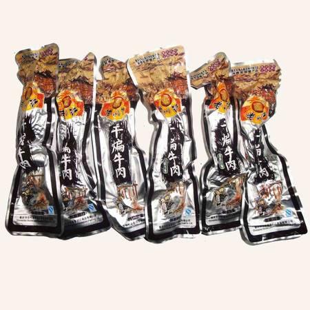 石柱特产  老川江散装干煸牛肉(五香) 500g
