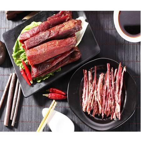 石柱特产  老川江风干牛肉(五香) 300g