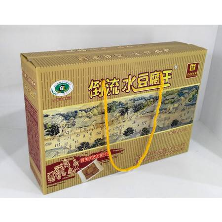 石柱特产 倒流水豆腐干1000克(盒装)