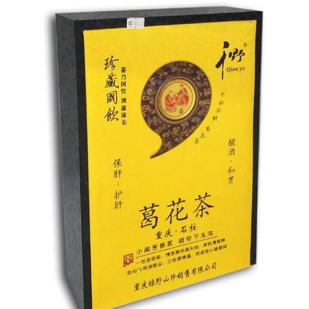 石柱特产 千野葛花茶(盒装)125克