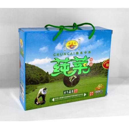 石柱特产  福吉利礼盒莼菜珍品1500克