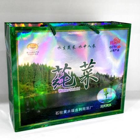 石柱特产  福吉利清爽黄水莼菜(礼品盒)1500g