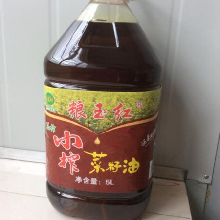 石柱特产 粮玉红5L压榨菜籽油