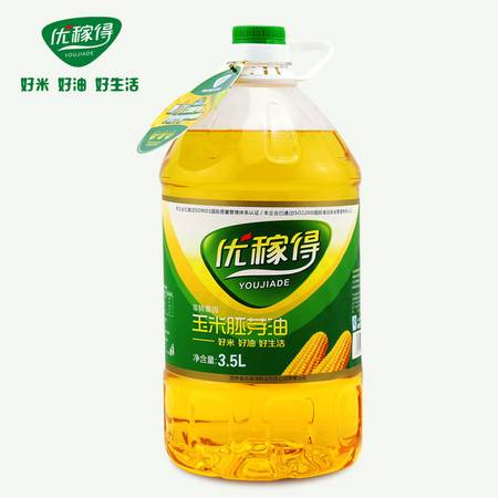 优稼得 非转基因玉米胚芽油 3.5L