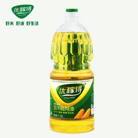 优稼得 100%非转基因 玉米胚芽油 1.8L