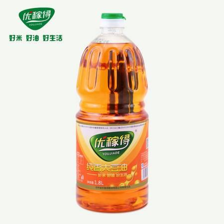 优稼得 大豆油三级 东北特产 1.8L
