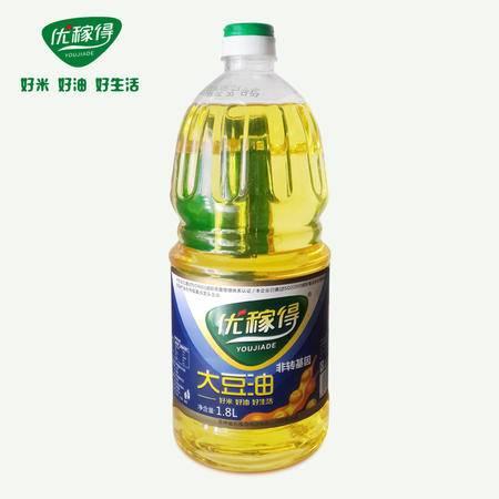 优稼得 大豆油非转基因一级 东北特产1.8L