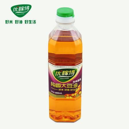 优稼得 大豆油非转基因三级 东北特产 900ml