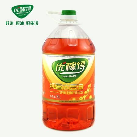优稼得 大豆油三级 色拉油 5L