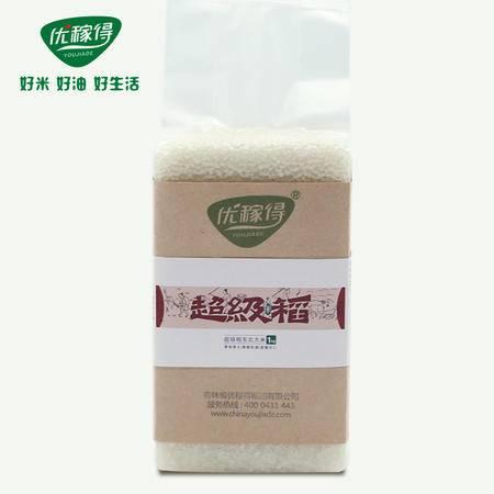 优稼得 东北大米 超级稻  1kg