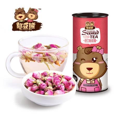 【憨豆熊_玫瑰花茶】花草 重瓣玫瑰花玫瑰花茶48g*2
