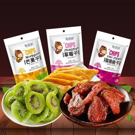 憨豆熊 300g果干包组合 休闲零食果干蜜饯果肉果脯