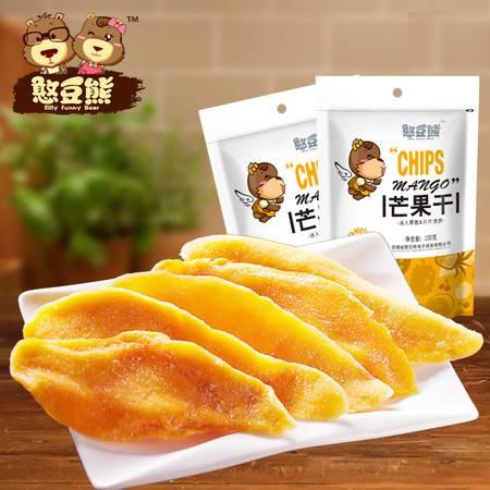 憨豆熊特产芒果干 菲律宾风味水果干蜜饯休闲零食品200g