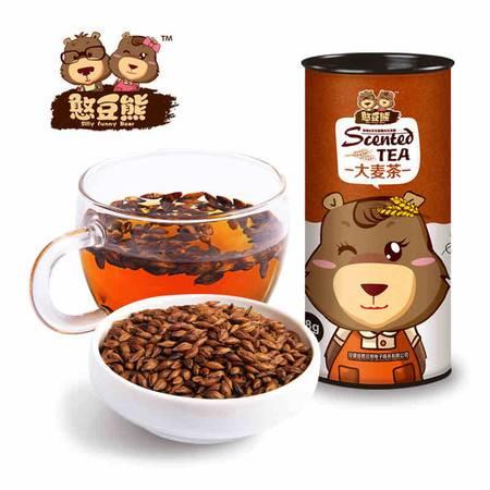 【憨豆熊】大麦茶花茶烘焙型花草茶罐装袋泡茶散装128g*2