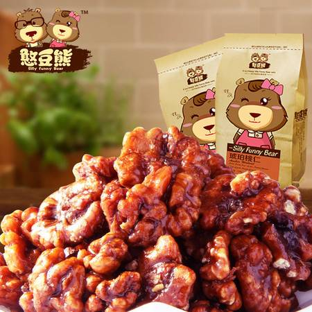 【憨豆熊】琥珀核桃仁 特产果仁干果休闲零食纸皮核桃仁_208gx2