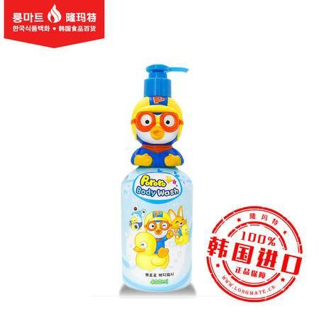 韩国原装进口宝露露小企鹅儿童沐浴露无刺激零添滋润护肤加正品