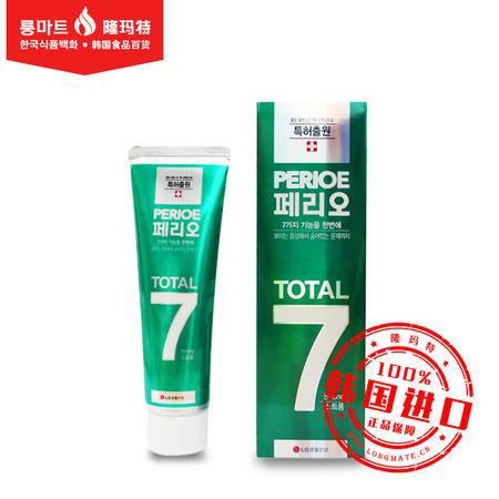 韩国进口 LG 贝瑞奥 7种功效牙膏 防蛀美白清新口气抗敏牙龈结石