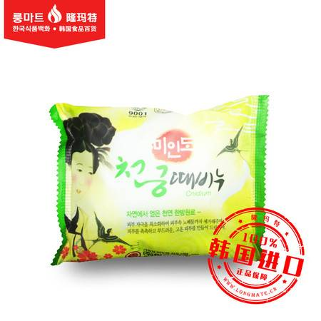 韩国原装进口 美人岛川芎中草药香皂洗澡去灰皂 免搓美白保湿紧致