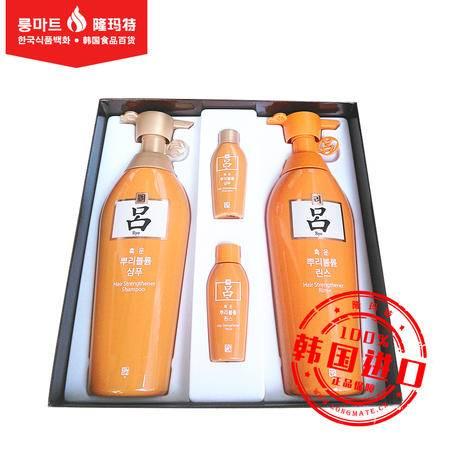 韩国进口 红黄黑紫绿粉蓝白 正品爱茉莉吕Ryo 全款洗发护发套装黄吕洗发400+400盒装