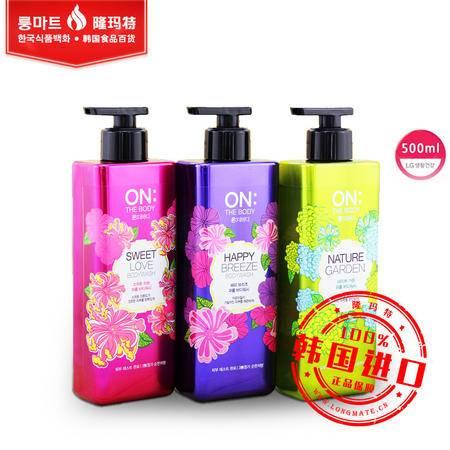韩国进口正品LGON香水沐浴露滋润美白保湿香味持久全身丝滑有弹性