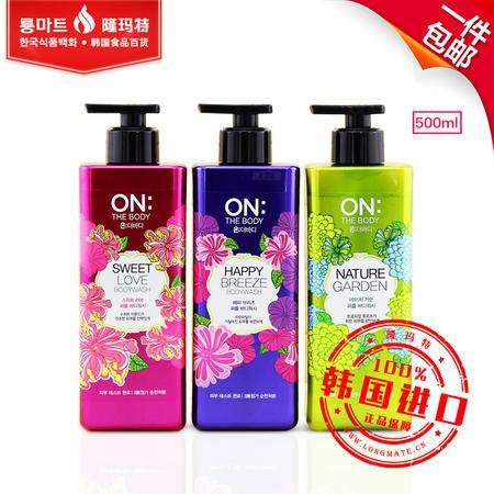 韩国进口正品LGON香水沐浴露滋润美白保湿香味持久全身丝滑有弹性  全国包邮