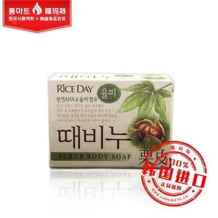 韩国进口 希杰狮王lion大米时代蜜栗皮去灰皂香皂 洁肤洗澡控油皂  全国包邮