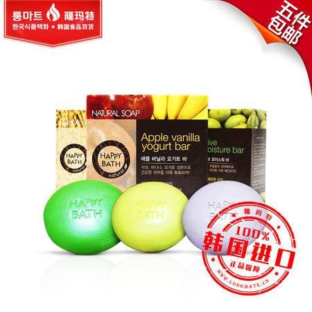 韩国进口正品 爱茉莉 HAPPY BATH 系列美容 香皂 滋润保湿 100g 5块包邮