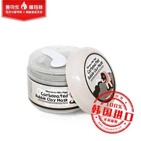 韩国进口Elizavecca 小黑猪面膜碳酸氧气泡泡面膜100ml 清洁毛孔