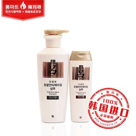 韩国进口 红黄黑紫绿粉蓝白 正品爱茉莉吕Ryo 全款洗发护发套装白吕洗发400+180