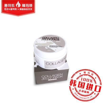 韩国进口 小灰猪 胶原蛋白果冻面膜 深层净化去细纹提拉紧肤
