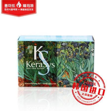 韩国原装进口爱敬Kerasys名画沐浴洁面香皂 香水皂正品