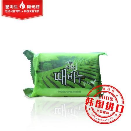 韩国厂家原装进口 CJ希杰 绿茶去灰 洗澡 祛痘皂 去角质 搓泥200g