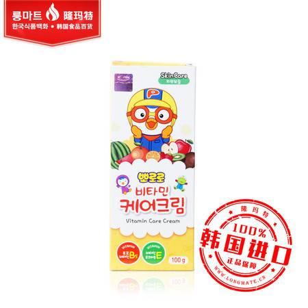 最新韩国进口正品 PORORO/宝露露儿童面霜 小企鹅补水保湿润肤霜