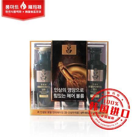 包邮韩国进口正品RYOE/吕 黑吕白吕防脱发洗发水护发素套装无硅油
