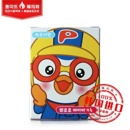 韩国进口正品PORORO 宝露露 婴幼儿童香皂润肤 天然无刺激 香粉味
