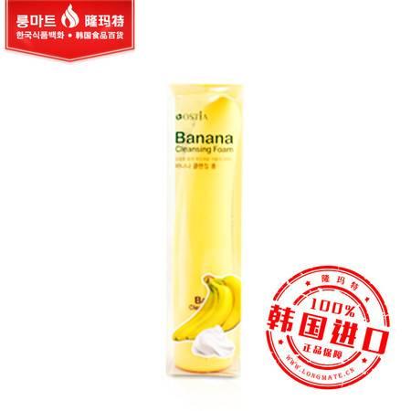 韩国进口OSTIA 天然植物香蕉洗面奶 男女洁面乳 保湿深层清