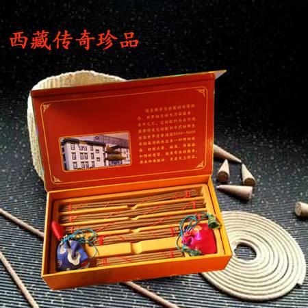 西藏特产  那曲神山香王