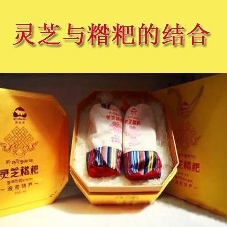 西藏特产 林芝波密灵芝糌粑  500g
