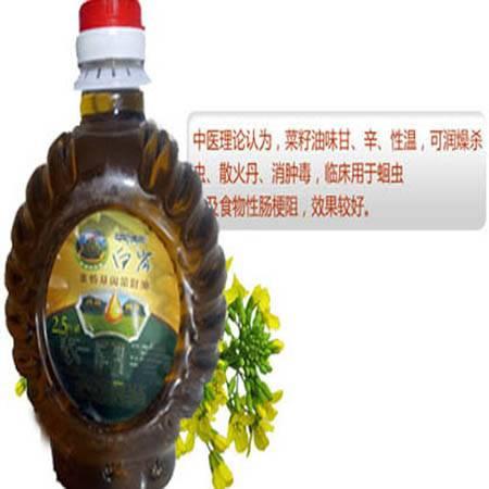 西藏特产   米林县菜籽油   2.5L  (仅售西藏自治区内,阿里除外)