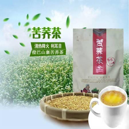 西藏特产  林芝察隅苦荞茶+苦荞麦粉  全国包邮