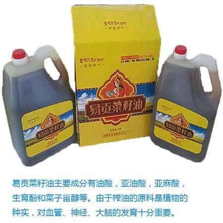 西藏特产  林芝易贡菜籽油礼盒两桶装   4.8L