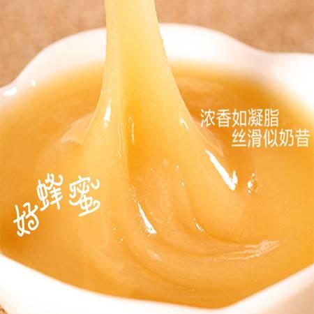 西藏特产  山南扎囊康珠美多西藏纯天然蜂蜜   两斤装