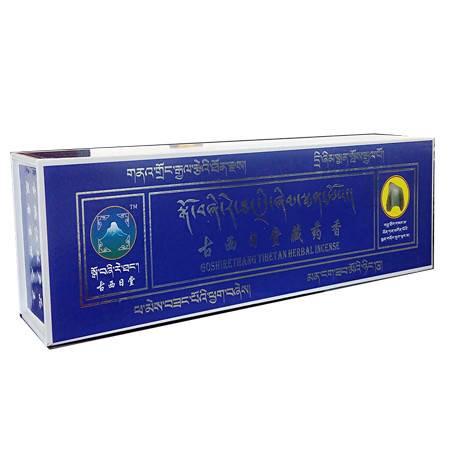 西藏特产  日喀则江孜古西日堂盒装藏香  4筒装