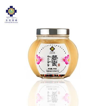 西藏特产 藏蜜原生态西藏蜂蜜 纯天然无污染零添加