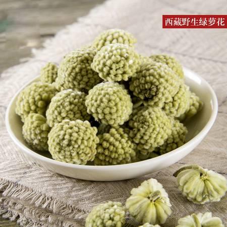 西藏特产 五彩珠峰 西藏野生绿萝花